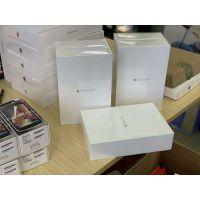 印刷长方形通用白卡纸盒天地盖礼品彩盒印刷化装品包装盒定制
