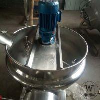 夹层锅蒸煮夹层锅可倾斜搅拌夹层蒸煮设备机器