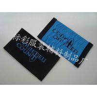 领标订做高档衣服商标定制纯棉水洗标签抱枕布标织唛木机缎面可缝