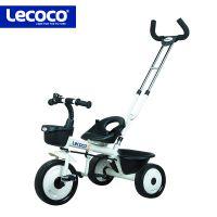 正品Lecoco乐卡儿童三轮车 脚踏车 1-5岁 宝宝手推车童车