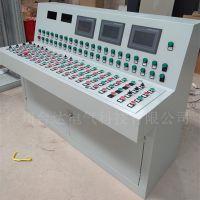 江苏PLC操作台 监控台 电气自动化设计 琴式控制台