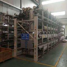 南京6米板材存放架 立式钢板货架价格 重型货架承重