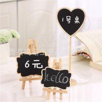 创意迷你小黑板留言板价格牌拍照小道具木饰品桌号牌个性小画板