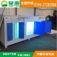 废气净化器催化光解光氧环保设备低温等离子有机废气处理成套设备
