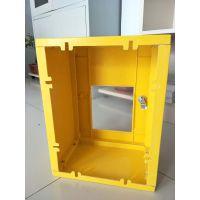 玻璃钢电表箱、玻璃钢警示地桩、天然气标牌、燃气报警器、不锈钢燃气表箱
