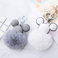 老鼠头毛球真獭免毛钥匙扣圈链包包小挂件可爱小清新饰品挂件