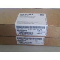 西门子PLC原装正品S7-1500 25mm模板前连接器 6ES7592-1BM00-0XA0