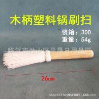 二元店货源批发 木柄塑料锅刷 锅扫刷 厨房清洁工具