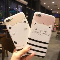 雅正 苹果6S浮雕手机壳卡通动物iPhone7plus全包防摔套个性创意七