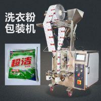 洗衣粉自动称量灌装包装机 洗衣粉定量袋装机 粉料包装机厂家直销