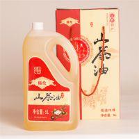 福伦茶籽油5L礼盒装野山茶油冷压榨一级有机食用油月子油一件代发招微商代理