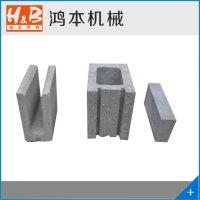 QT4-20移动式液压制砖机砌块成型机免烧砖设备水泥砖机
