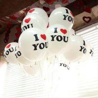 LOVE气球批发 12寸婚庆用品结婚 婚礼婚房布置韩国求婚气球
