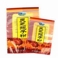 吉林长白山灵芝孢子粉500克250克拉链自封口塑料密封包装袋子批发