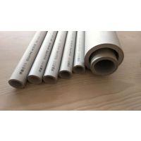 四川铝合金衬塑复合管丨铝合金衬塑PPR复合管丨德鲁管业