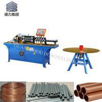 泉州厂家双管开料机 双工位铜管调直机 质量保证