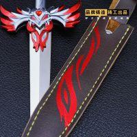 王者兵器模型 李白凤求凰皮套刀 兰陵王暗影猎兽者 苏烈不屈铁壁