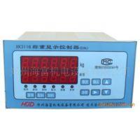 XK3116d显示仪表 配料机控制器江一厂家