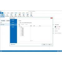Ping32上网行为管理软件