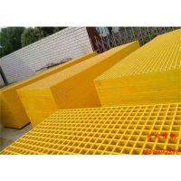 排水沟玻璃钢格栅 玻璃钢格栅污水处理厂防滑格栅板