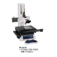 MF 系列测量显微镜 (Z轴电动型/电动型)