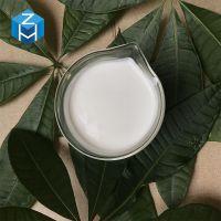 生产加工 正浩 水性硬脂酸钙水浆 G-50 硬脂酸钙乳液 厂家直销