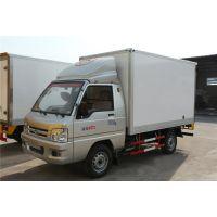 国五 福田驭菱CLW5030XLCB5冷藏车