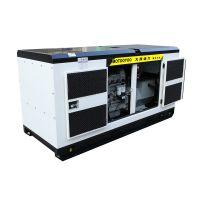 120千瓦静音柴油发电机尺寸规格