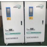 郑州全新数字中川稳压器SVC-10KVA厂家报价优惠活动中