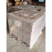 甘肃兰州直流屏蓄电池、UPS蓄电池、太阳能蓄电池批发