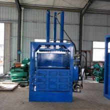 新型液压废金属边角料打包机 木皮中草药秸秆服装铁桶液压打包机180t