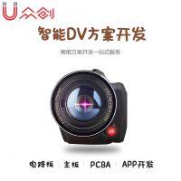 防水相机 2.0寸普清运动dv wifi 迷你摄像机方案