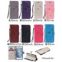 iphone6手机保护套6PLUS压花玫瑰蝴蝶支架钱包皮套带手绳5S型号多