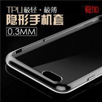 厂家直销 oppo R1/2001 隐形F5/R11S PLUS 超薄透明TPU手机套
