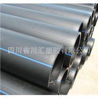 四川pe给水管自来水管聚乙烯灌溉管dn110厂家报价