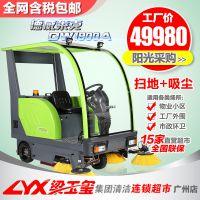 电动驾驶式扫地车 大型驾驶式扫地机 市政工厂物业环卫垃圾清扫车