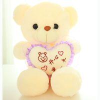 厂家泰迪熊批发抱心熊公仔毛绒玩具大熊粉色抱心熊抱抱熊猫公仔布