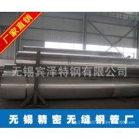 低合金管Q345B铁管、Q345C/D/E无缝管、方通、方矩管、工角槽