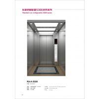 别墅电梯厂家直销 全国热卖 家用电梯价格