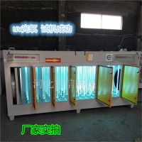 京信供应废气处理成套设备15000风量uv光氧净化器