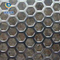 现货供应  不锈钢圆孔冲孔网 镀锌板抗压冲孔网 洞洞板筛网
