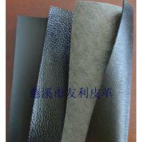 男女士皮带超纤     PVC荔枝纹皮革  人造革   PU皮革