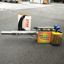 厂家直销汽油脉冲动力弥雾机 烟雾水雾两用机 乐丰牌
