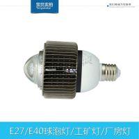 通用E27螺口接头80Wled应急灯泡 建筑工程Led球泡灯