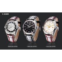 正品商沃09211进口机芯男款机械手表 商务时尚休闲新款表