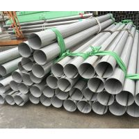 309S不锈钢工业管山东销售公司正品优质太钢
