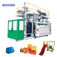 10L桶机器厂家 透析桶专用设备 通佳全自动双工位吹塑机图片