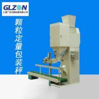 颗粒包装秤称重包装机上海广志自动化袋装