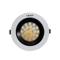 灵域LED天花射灯三雄极光总代理