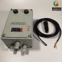 XLFZJ-102防爆紫外线火焰检测器、防爆紫外火检、点火控制器